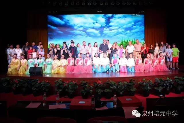 quanzhou-velada-intercultural