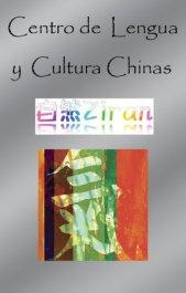 centro lengua y cultura